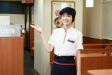 幸楽苑 葛飾新宿店のアルバイト
