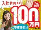 日研トータルソーシング株式会社 本社(登録-小倉)のアルバイト