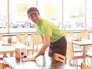 ごはんどき掛川店のアルバイト情報