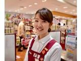 成城石井 アトレ目黒2店のアルバイト