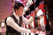 ガイア 高萩安良川店のアルバイト情報
