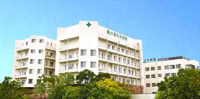 医療法人新生会 総合病院 高の原中央病院(看護師・透析センター看護師・薬剤師)のアルバイト情報