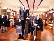 SUIT SELECT アピタ鳴海店のアルバイト情報