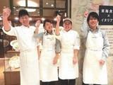 Cucina Italiana Per Adesso KYUSYU KITTE 博多店(ホールスタッフ)のアルバイト