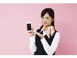 アクセスライン 大阪市中央区エリア(未経験)のアルバイト