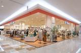 BITTOKO*KESE-MOI イオンモール松本店(正社員)のアルバイト