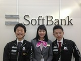 ソフトバンク株式会社 石川県金沢市片町(2)のアルバイト