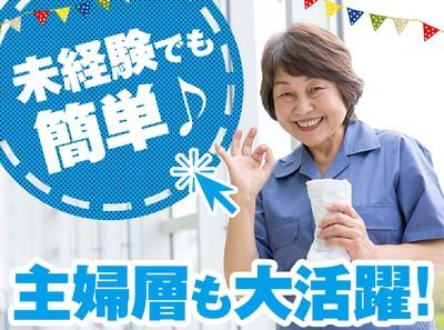 新生ビルテクノ株式会社 大田区北嶺町 スポーツ施設(1) 清掃の求人画像