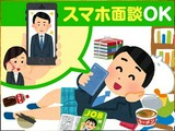UTエイム株式会社(大和ロジ)2bのアルバイト