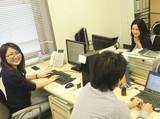 OMGパートナーズ 東京サポートセンターのアルバイト