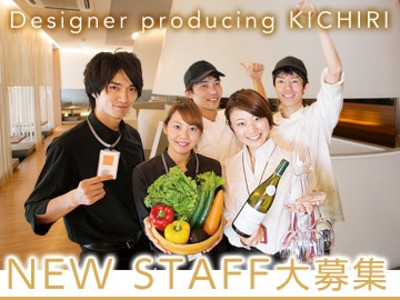 KICHIRI 堺東駅前のアルバイト情報