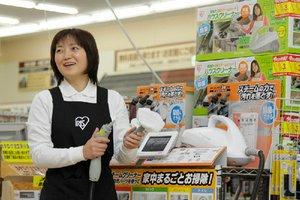 アイリスオーヤマ富士吉田店・雑貨販売スタッフ、量販店スタッフのアルバイト・バイト詳細