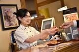 レストラン三宝 三条店のアルバイト
