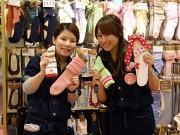 チュチュアンナ 京阪枚方店(短時間勤務)のイメージ