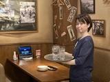 てけてけ西新宿/A1503210011のアルバイト