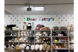 Dearパティズ 錦糸町店・雑貨販売スタッフ:時給1,000円~のアルバイト・バイト詳細