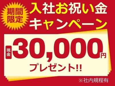 ベガスベガス鶴岡店のアルバイト情報