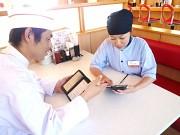 餃子の王将東浦店のアルバイト情報