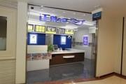 正栄クリーニング コア古川橋店のアルバイト情報