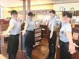 カレーハウスCoCo壱番屋 メルクス田川店のアルバイト