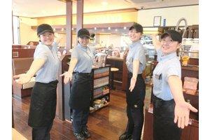 カレーハウスCoCo壱番屋 メルクス田川店・ホールスタッフ、キッチンスタッフのアルバイト・バイト詳細