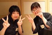 さんいんSAKABAのアルバイト情報
