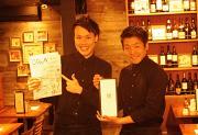 CONA鹿島田新川崎店のアルバイト情報