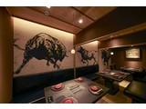 土古里 新宿東口店のアルバイト