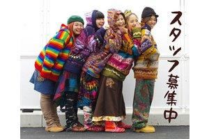 アジアン雑貨や衣料品を扱っているウェブショップです。