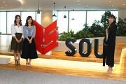 株式会社SOU 東京オフィス(商品管理スタッフ)のイメージ