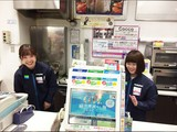 ファミリーマート 新大阪駅東口店のアルバイト