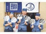 玄品ふぐ 新大阪の関のアルバイト