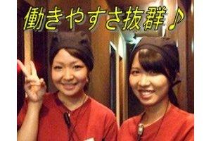 焼鳥とりっぱ 伏見店(学生)・ホールスタッフ、キッチンスタッフのアルバイト・バイト詳細