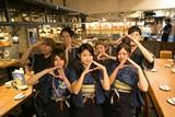 北海道 塚田農場 エキニア横浜店(フリーターさん歓迎)のアルバイト