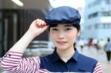 ベッカーズ 飯田橋東口店のアルバイト