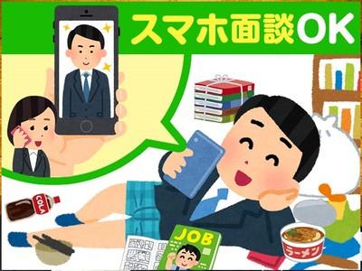 UTエイム株式会社(軽井川)2bのアルバイト情報