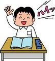家庭教師のコーソー 長岡市栃尾のアルバイト