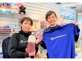 ファイテンショップ 渋谷東口店のアルバイト