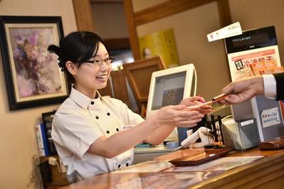レストラン三宝 長岡宮内店のアルバイト情報
