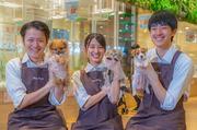 ペットプラス 姫路大津店のアルバイト情報