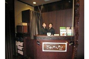 ◆新橋ホテル内セラピスト大募集◆週2~OK◎未経験者大歓迎