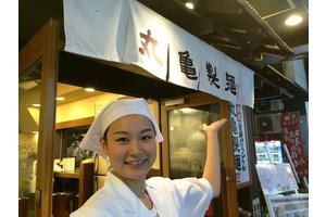 丸亀製麺 イオンモール神戸北店[110112]・キッチンスタッフ:時給1,000円~のアルバイト・バイト詳細
