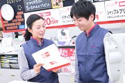 カメラのキタムラ 大田/イオンタウン大田店(4191)のアルバイト情報