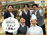 湯快リゾート リゾートホテル 志摩彩朝楽のアルバイト