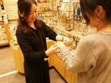 アナヒータストーンズ イオンモール秋田店のアルバイト