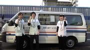 アースサポート八尾(訪問入浴オペレーター)のアルバイト情報