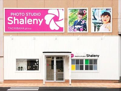シャレニーデッキィ401店のアルバイト情報