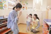 中央静岡ヤクルト販売株式会社/かわいセンターのアルバイト情報