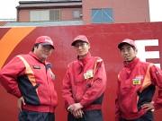 共栄石油株式会社 リバーサイド江戸川SSのアルバイト情報