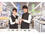 株式会社ヒト・コミュニケーションズ  携帯販売 渋谷のアルバイト
